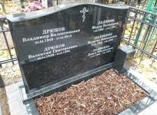 Эконом памятник Купола с профильной резкой Среднеколымск